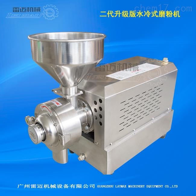 水冷式超细五谷杂粮磨粉机,二代水冷磨粉机与一代水冷磨粉机的区别?