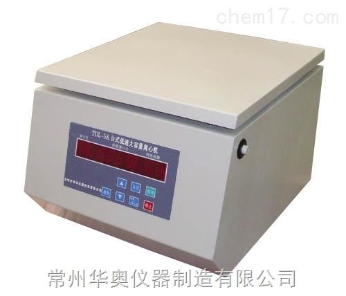 TDL-5大容量台式离心机