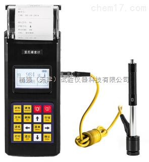 TH-140-里氏硬度计