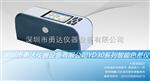 YD30精密色差仪 高精度型液体、粉体色差仪