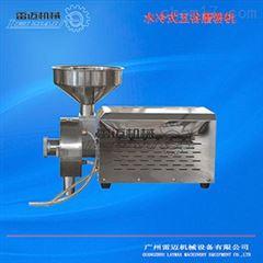 新水冷五谷杂粮磨粉机,同普通磨粉机有什么区别?