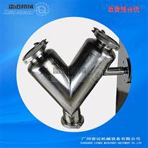 广东V型双臂混合机厂家现货,中药材粉末不锈钢双臂混合机价格