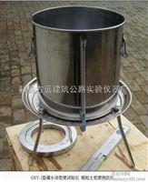献县科宇直营灌水法快速压实度检测仪、灌水法价格
