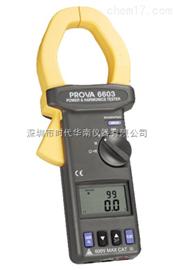 PROVA-6603交流电力谐波分析仪