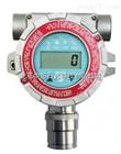 促销华瑞FGM-1300S固定式氧气浓度报警器