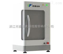 HY-1010托普云农农用X光机