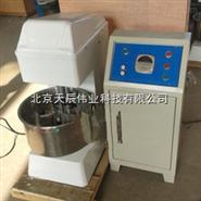 新标准砂浆搅拌机