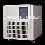 廠家直銷低溫冷卻液循環泵DLSB-5L/40