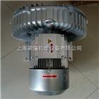 2QB810-SAH17中央吸尘风机-吸漩涡风机现货