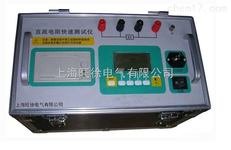 感性负载直流电阻快速测试仪供应
