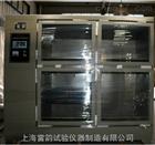 数控养护箱-水泥不锈钢养护箱操作步骤