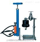 供应泥浆失水量测定仪-全新气压式失水仪操作流程