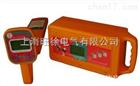FH-DL带电路径探测仪器