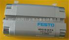 ADVC-12-10-A-P-A 德国费斯托FESTO 100%*  价格实惠 大量现货