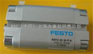 ADVC-12-10-A-P-A 德国费斯托FESTO 100%原装进口  价格实惠 大量现货
