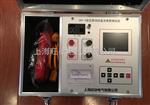 ZGY-3变压器直流电阻测试仪厂家