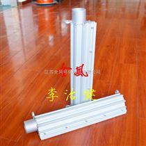 TWYX鋁合金吹水風刀