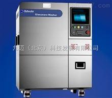 JM-LW8558全自动清洗机