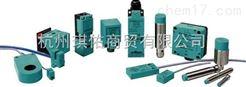 P+F倍加福反射型光電傳感器RVI50N-09BKOA3TN-1024