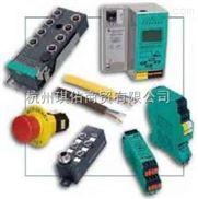 德国P+F倍加福光电传感器RVI50N-09BKOA3TN-2000