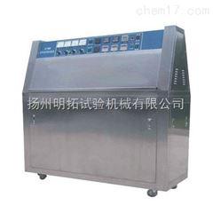 上海高低温交变湿热试验箱厂家报价