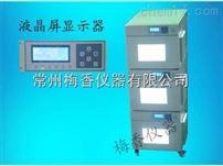 zhi能型低温光照pei养箱sheng产厂家