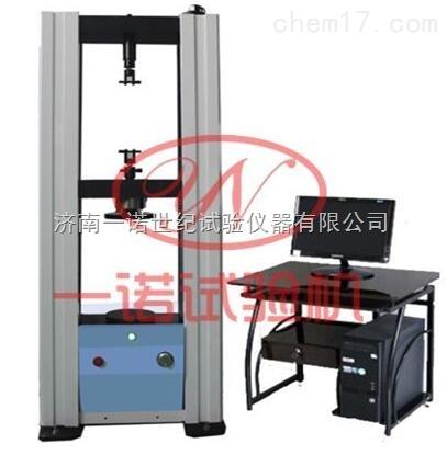 硫化硅橡胶拉力试验机