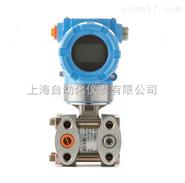 上海自动化仪表一厂压力变送器