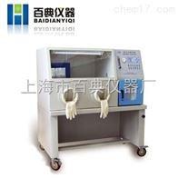 YQX-II厌氧培养箱哪家Z专业