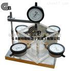 GB岩石自由膨胀率测定仪设计方案