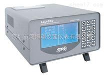 LZJ-01D-2LZJ-01D-2激光大屏幕粒子計數器