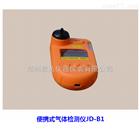 美高梅4858官方网站_便携式氢气检测仪