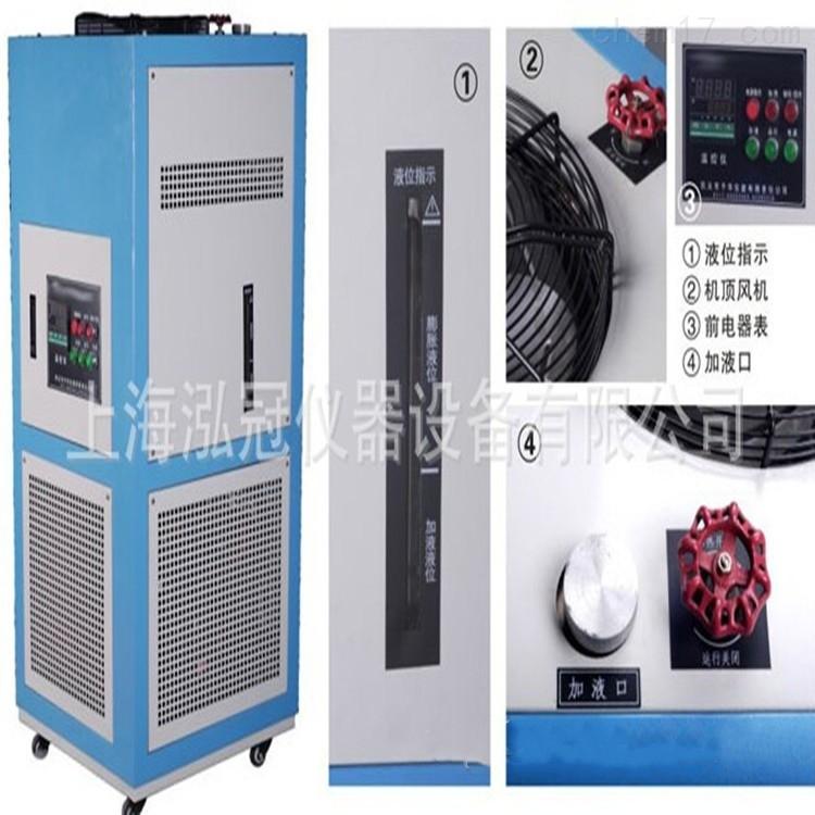 厂家直销gds系列高低温循环装置(一体机)gds-2050