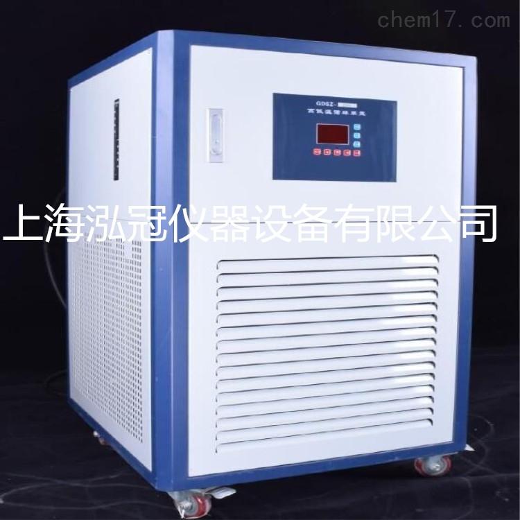 上海高低温循环一体机厂家