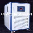 高低温循环一体机配套玻璃反应釜
