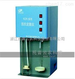 KDN-08C粗蛋白测定仪 蛋白质测定仪 凯氏定氮仪