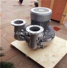 污水处理曝气用漩涡风机