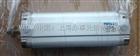 ADVC-10-5-A-P 德国费斯托FESTO原装正品假一罚十特价销售
