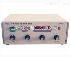 HD3396智能回路、直阻儀校驗裝置儀器