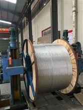 JL/LB1A 185/30广东JL/LB1A 185/30铝导线价格现货供应铝包钢芯铝绞线