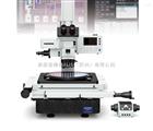 OLYMPUS 奥林巴斯STM7测量显微镜