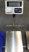 TCS-300300kg电子秤 电子秤厂家