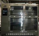 水泥养护箱图片-创新优质混凝土养护箱