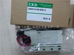 CKD电磁阀3GD210-06-EOC-3