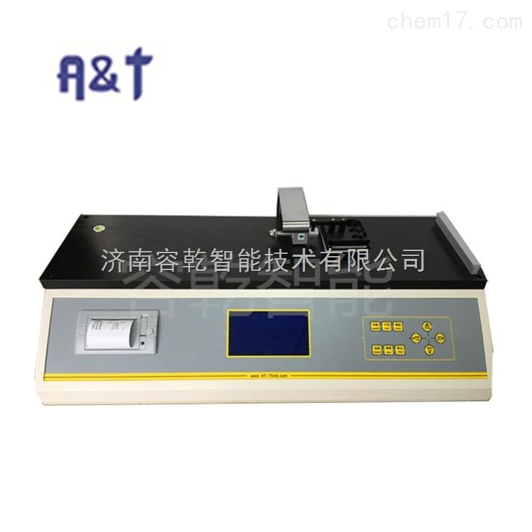 摩擦系数试验仪
