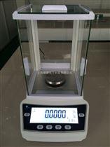 JA11003N1000g千分之一电子分析天平价格多少