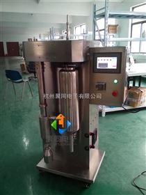 实验室小型喷雾干燥机JT-8000Y,喷雾干燥机价格,广州喷雾干燥机生产厂家