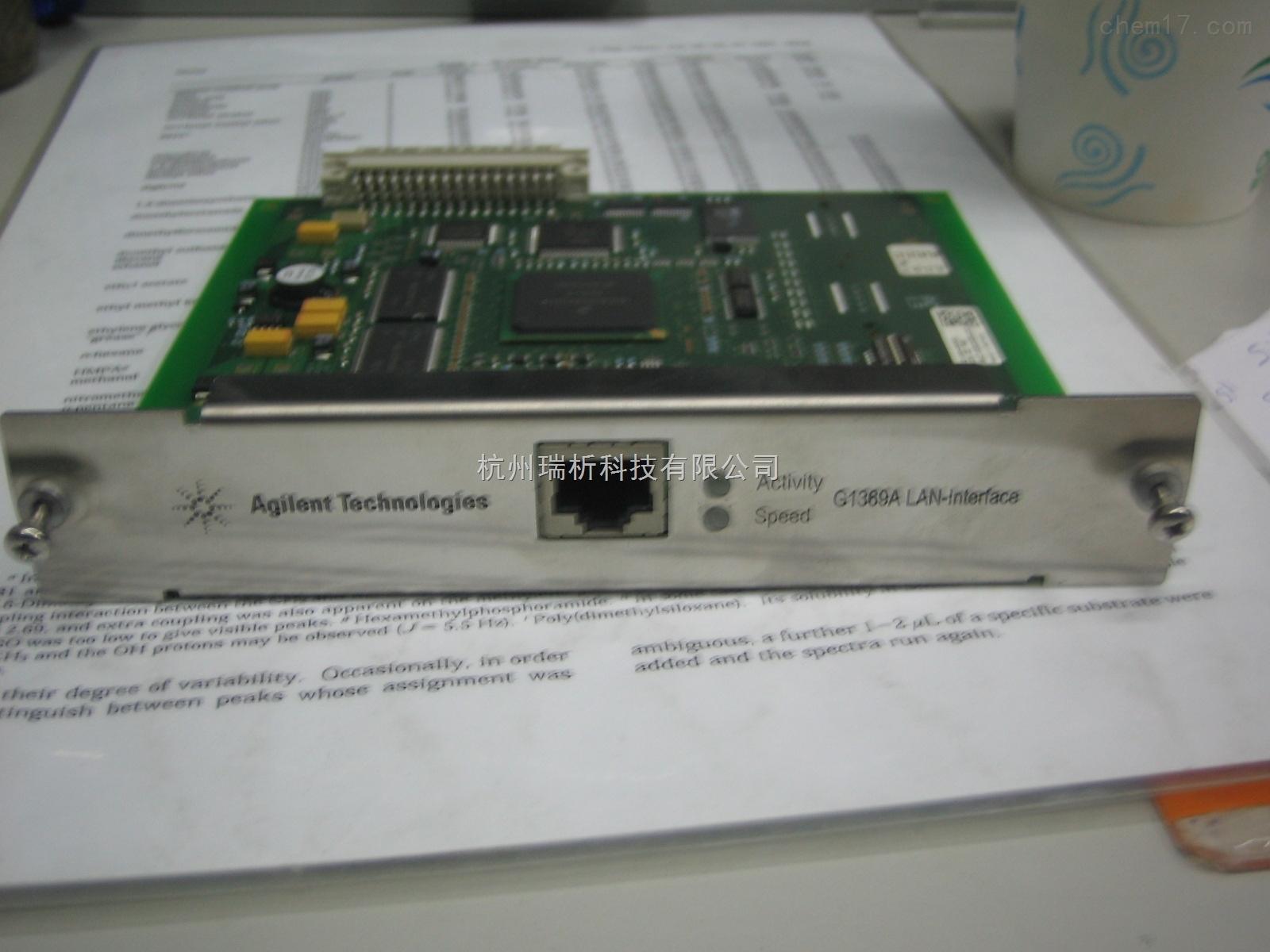 G1369A色谱柱液相色谱柱G1369A网卡