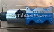 特价供应美国VICKERS威格士电磁阀