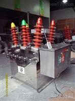 户外10kv高压隔离真空断路器zw8-12G型